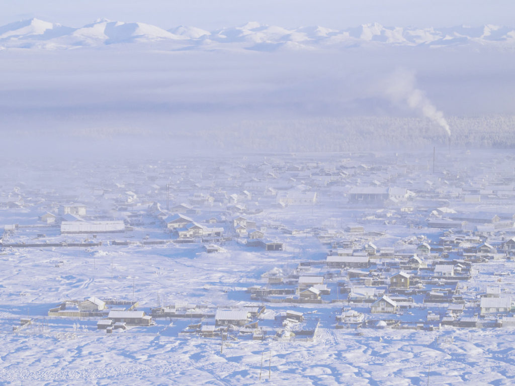 прошлого верхоянск описание погода фото белорусский шкаф гостиную